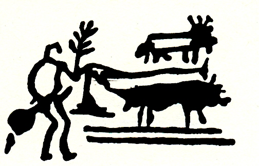 Arado ritual (Litsleby, Ksp. Tanum) (De Vries, 1975. I_ p 197 )