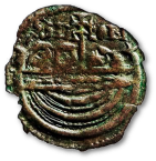 traslado a Iria do Apostol moeda fernando II